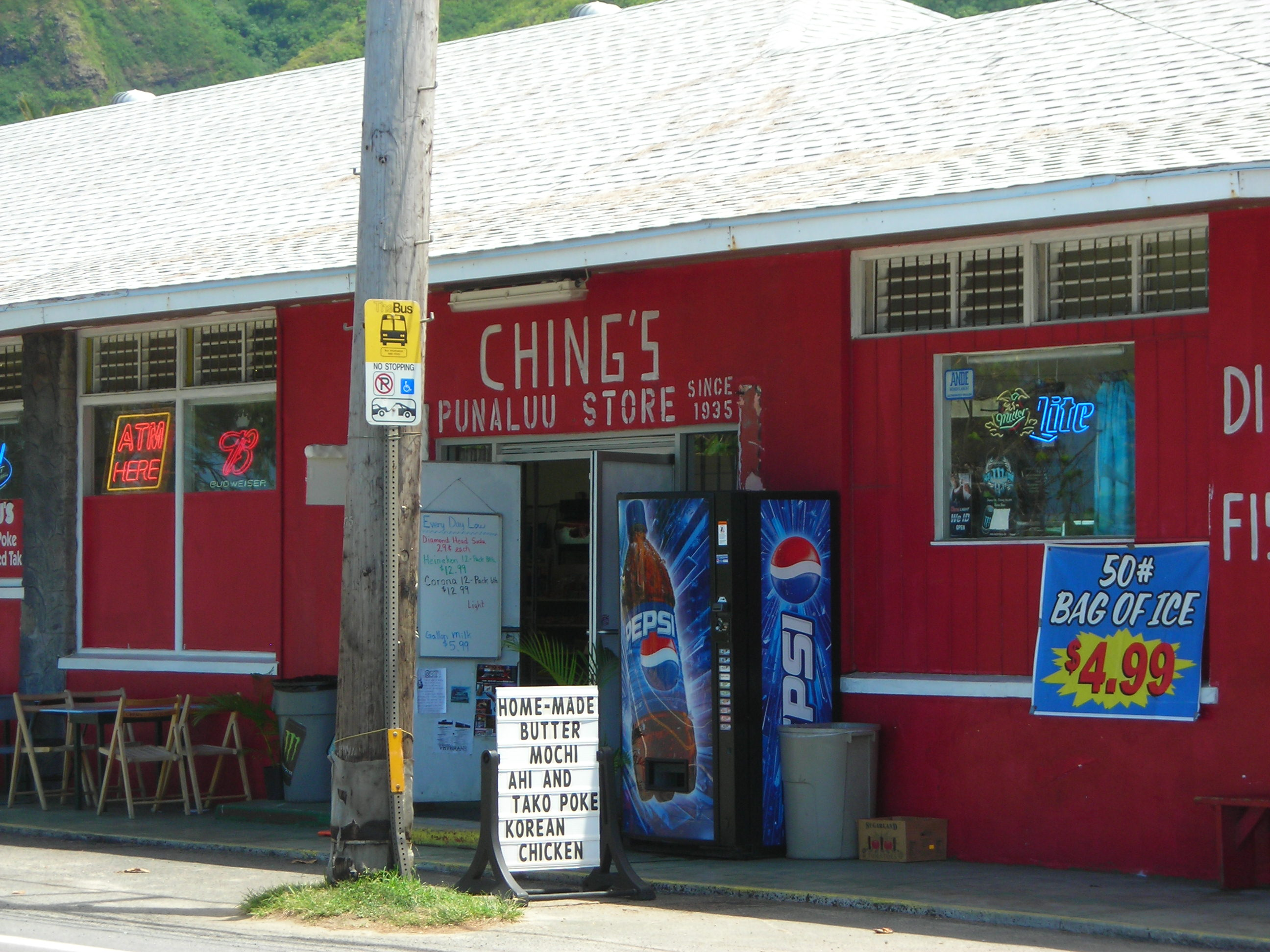 Oahu Cheap Eats Exotic Estates